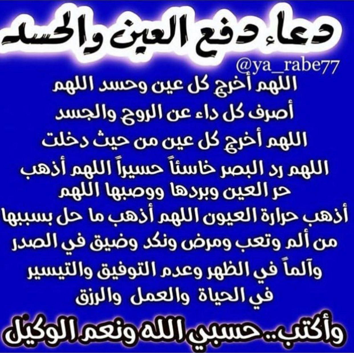 Pin By Om Ali Lolo Ali On اذكارات Islamic Phrases Islam Facts Islam Beliefs