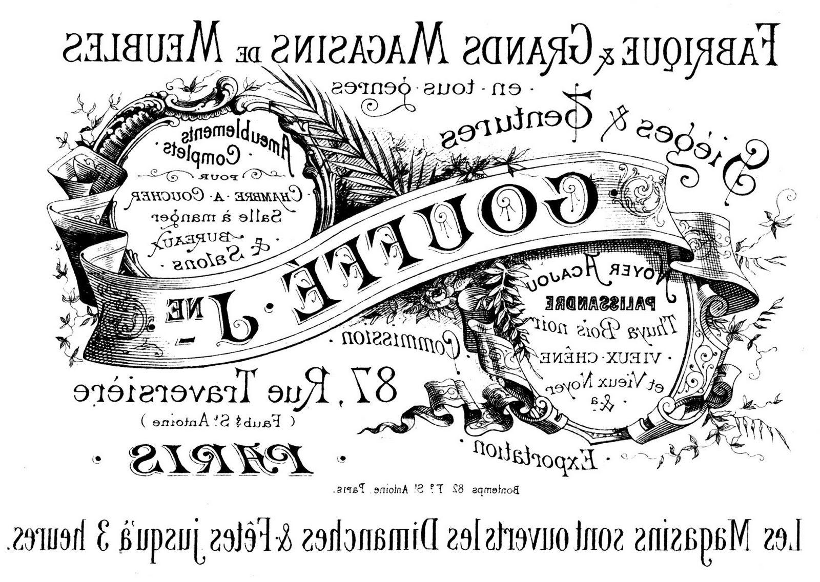 Картинка в стиле ретро с надписью, аву надписями