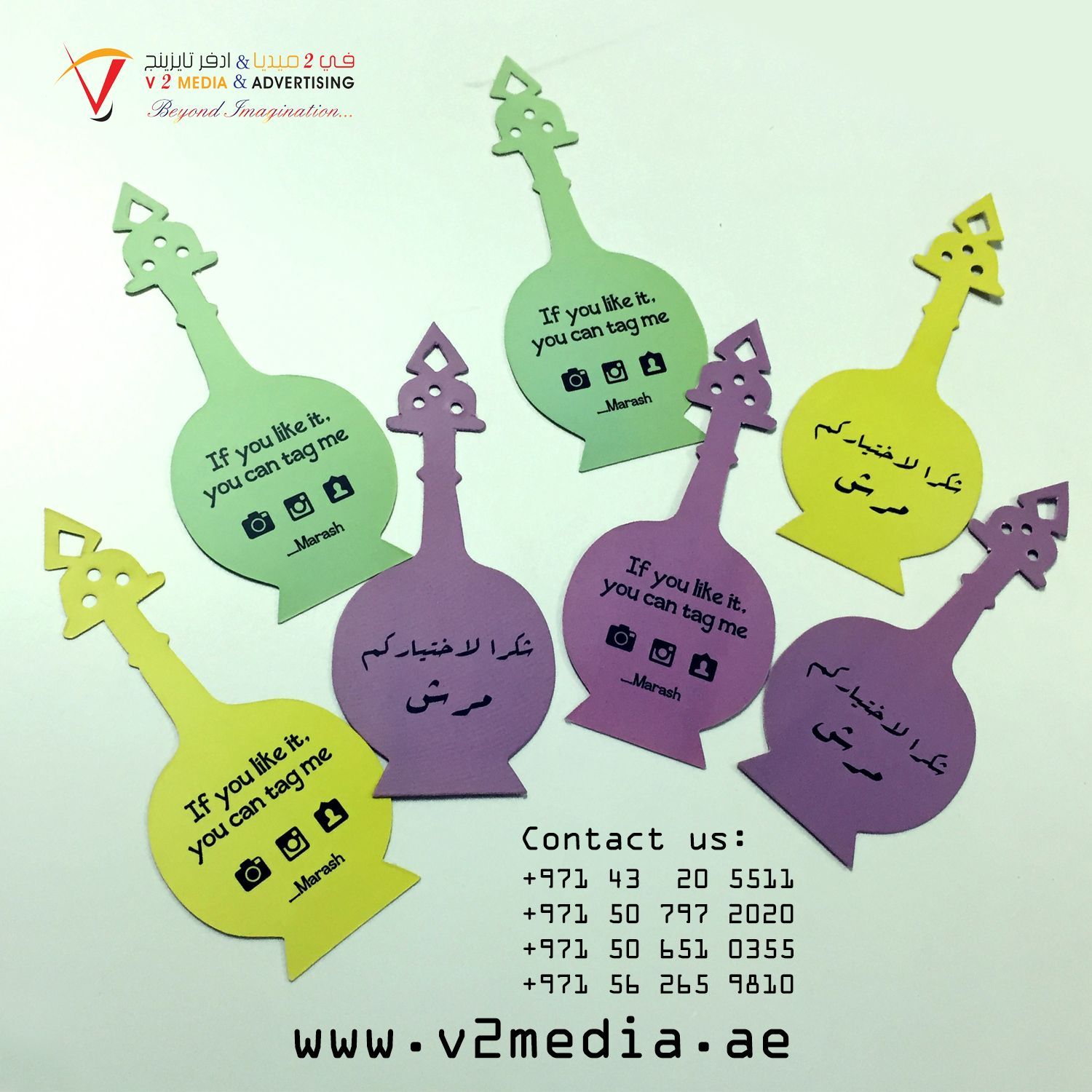 Sample Cards By V Media  WwwVMediaAe  Contact Us