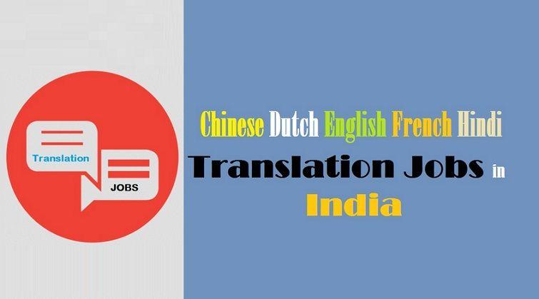 Freelance Language Translator Jobs In Jobs In Delhi India Noida Mumbai Pune Chennai Language Translation Translation Language