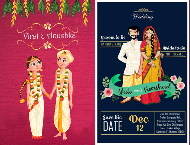 14 Whatsapp Wedding Invitation Messages Card Templates Wedding Invitation Message Marriage Invitations Marriage Invitation Card