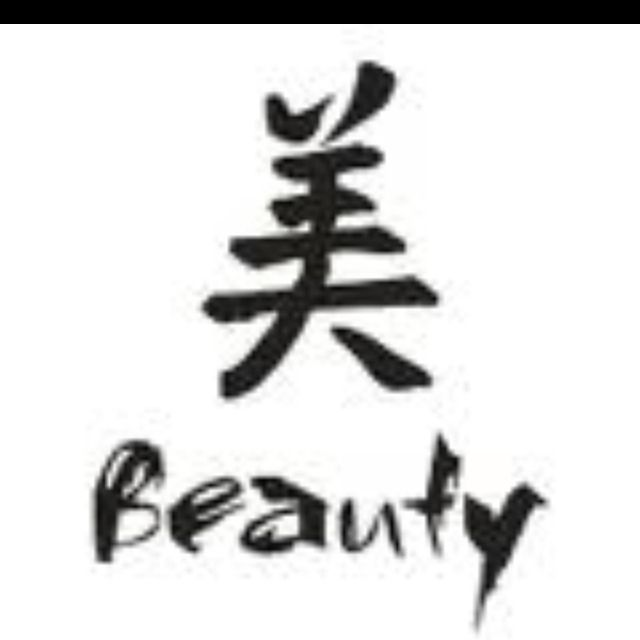 Chinese Symbol For Beauty Back Of Neck Tattoo Tattoos That I Love