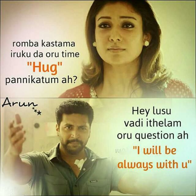 Pin By Jay Chitra On Tamil Quotes Movie Love Quotes Best Friend Quotes For Guys Quotes For Him