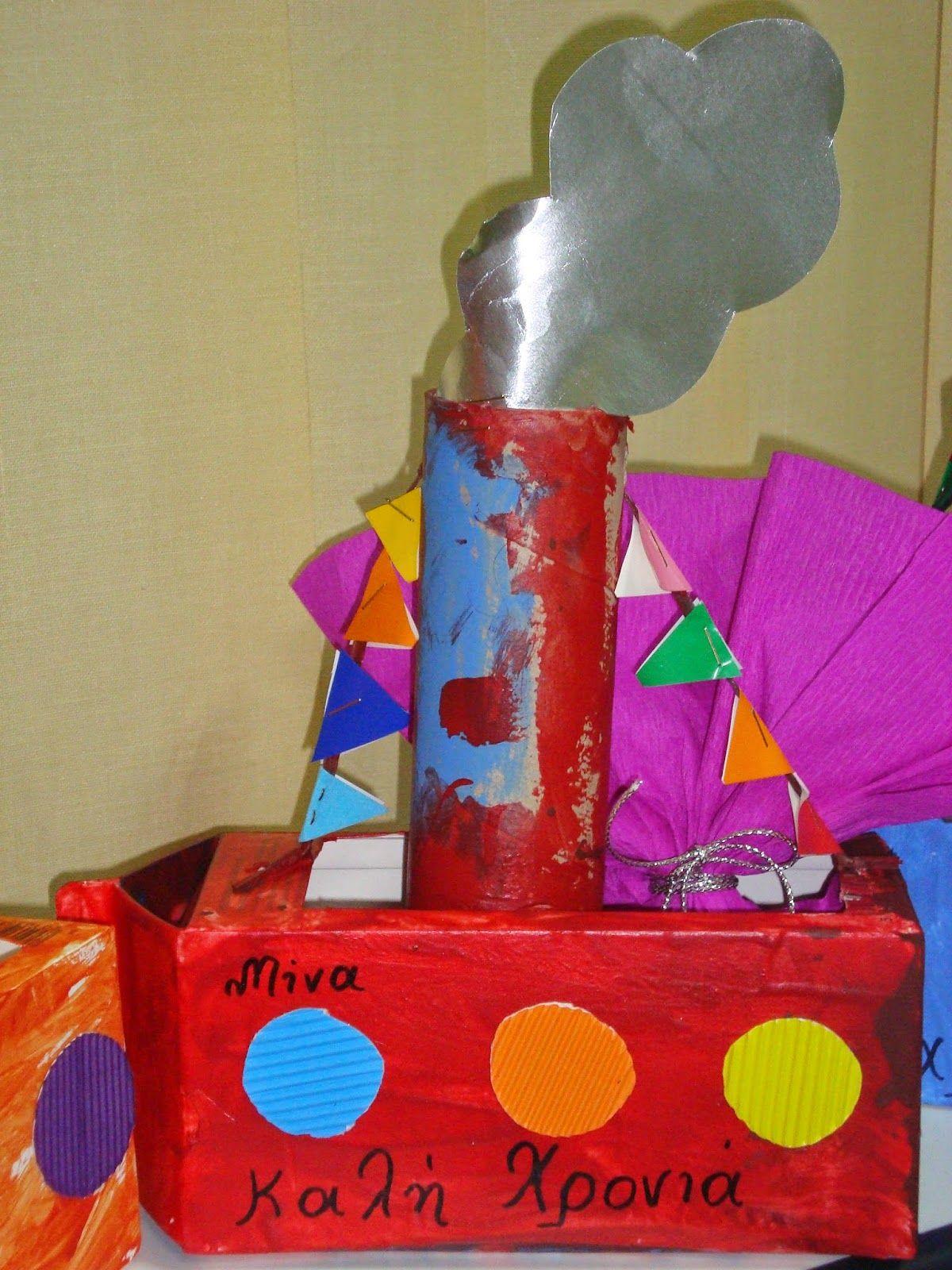 Φρου Φρουκατασκευές στον Παιδικό Σταθμό!: Χριστουγεννιάτικες κατασκευές -Το καραβάκι καλαθάκι με τις λιχουδιές τους. Συσκευασία δίλιτρου γάλακτος.