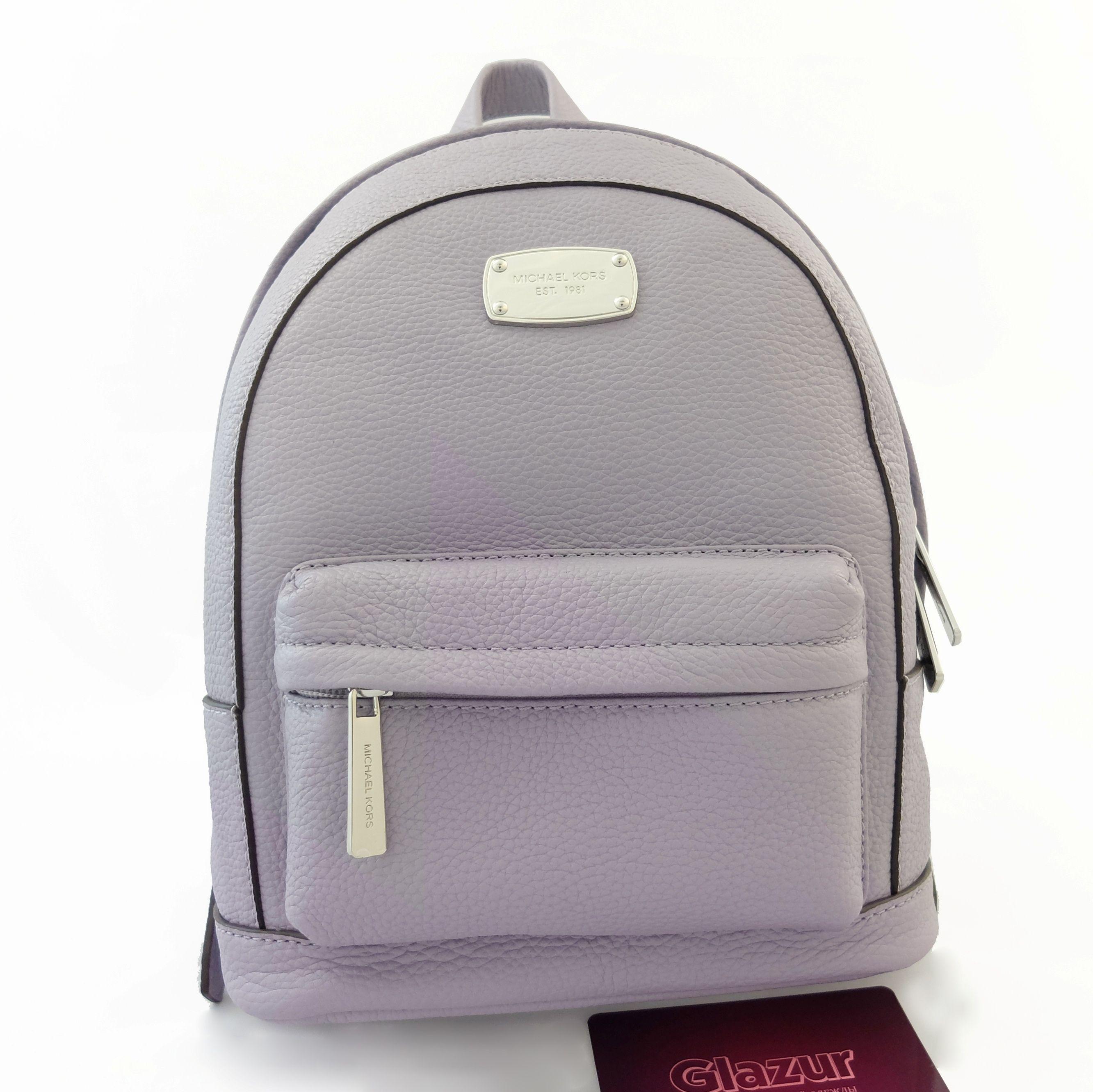 c3b4b08cfab4 ... switzerland michael kors backpack original 12073 81782 d6c03