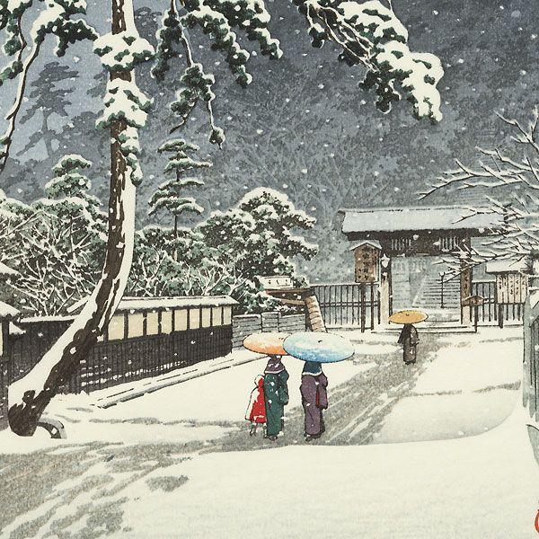 """Résultat de recherche d'images pour """"bains japon neige estampe"""""""