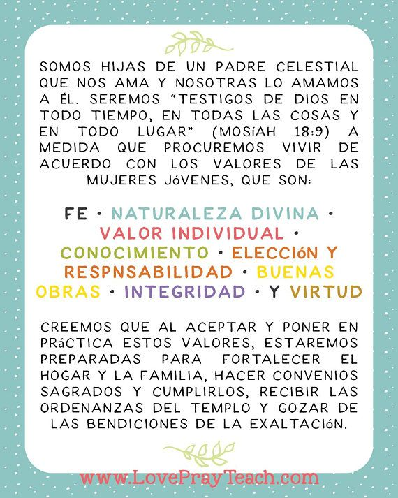 LDS Lema de las Mujeres Jóvenes - Young Women Theme - Spanish ...