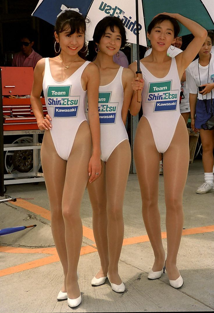 Race queens and pantyhose