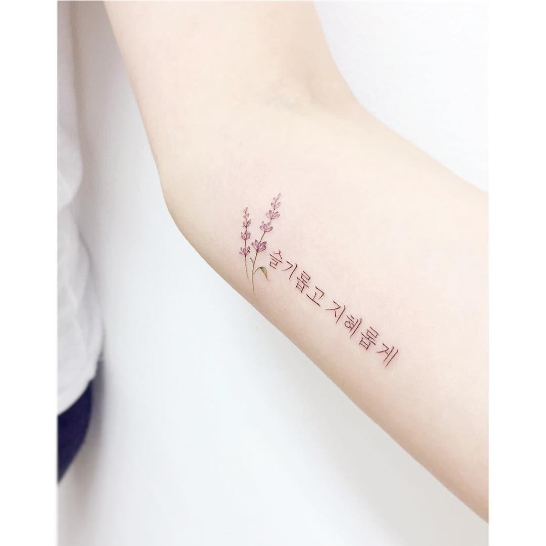 Tattooist Artist On Instagram Korean Lettering Lavender Tattooistbanul Tattoo Tattooing Design Letterin Bts Tattoos Korean Tattoos Tattoos