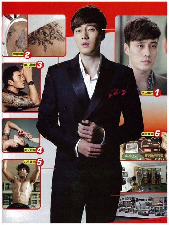 from So Ji Sub Fanpage (With images) So ji sub, Master's sun