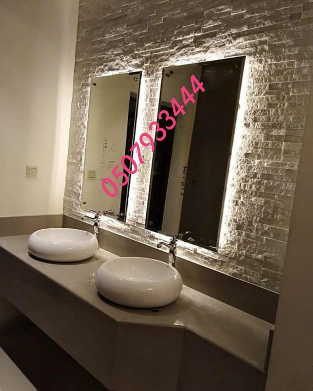 صور مغاسل حديثة Lighted Bathroom Mirror Bathroom Mirror Mirror