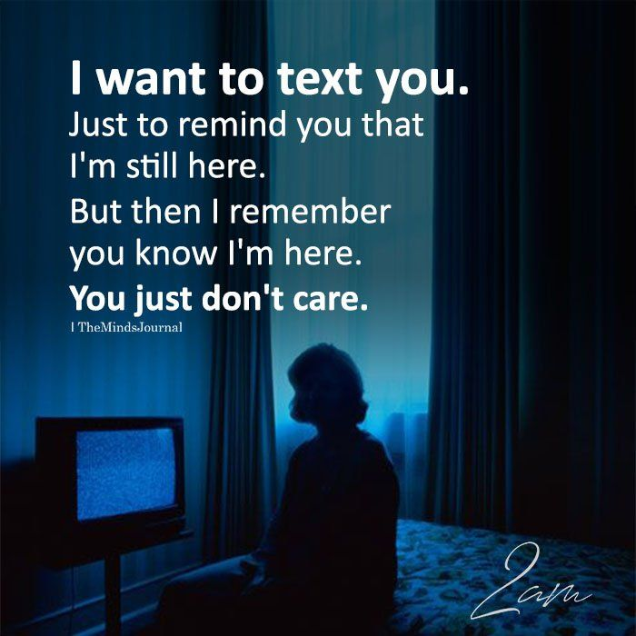 I Want To Text You