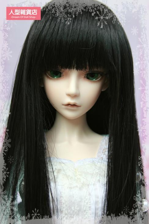 "8-9/"" 1//3 BJD Long Curly Wavy Bouncy Lighten Auburn Wig Doll Crimped Hair QWX1"