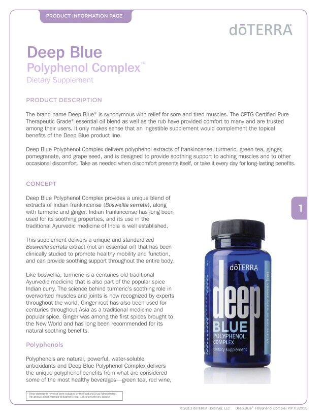 Deep Blue Complex Page 1 Doterra Product Information Pinterest