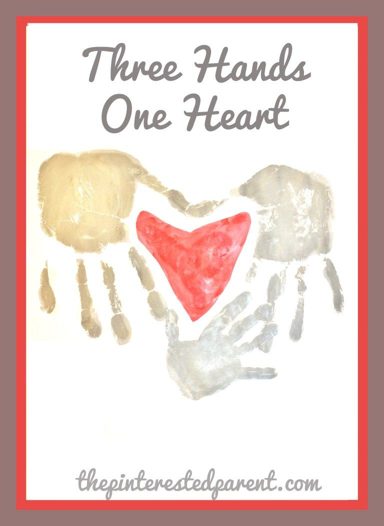 3 Hands, 1 Heart Valentines Craft | Dads, Third and Child