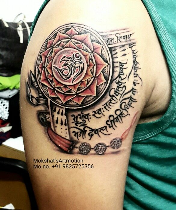Gayatri Mantra Tattoo With Mahadev Theam Work Designed And Tattoo Done By Mokshat S Artmotion Mo No 91 Tattoos For Guys Arm Tattoos For Guys Tattoos