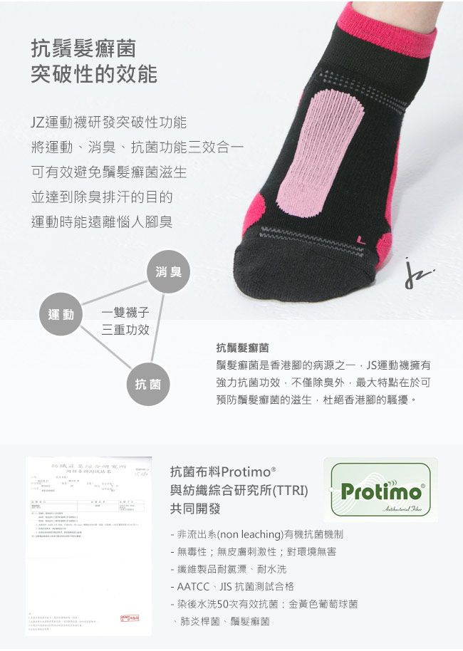 JZ 萊卡彈力無限專業運動機能慢跑襪26-29cm(黃),跑步,專用運動襪,男襪 - Howa 好襪購物網