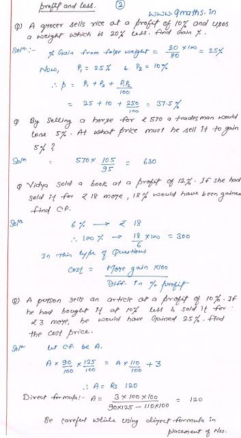Profit and Loss Tricks And Shortcuts for SSC CGL exams 2- Qmaths - new 8 profit loss statement forms
