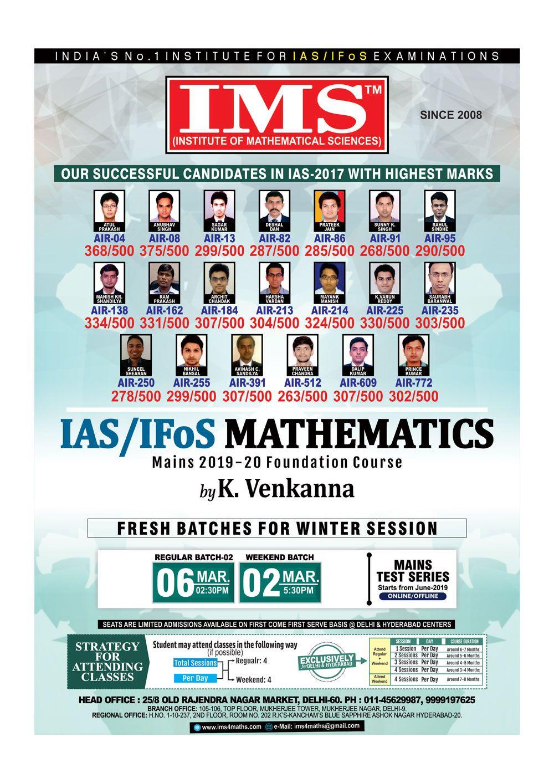 UPSC #CSE – #IAS / #IFoS #Mathematics Regular/Weekend