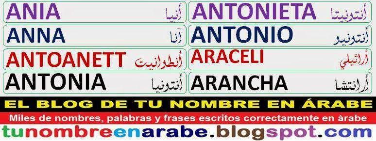 Plantillas De Tatuajes De Nombres En Arabe A Tatuajes De Nombres Nombres En Arabe Letras Arabes