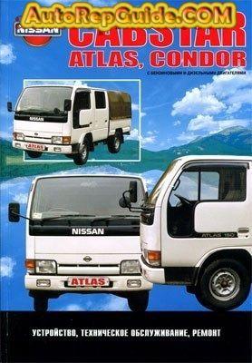 Download free - Nissan Cabstar, Atlas (Atras), Condor (1984-1996