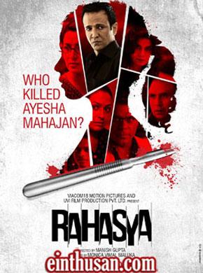Rahasya (2015) Hindi in Ultra HD Einthusan Movies to