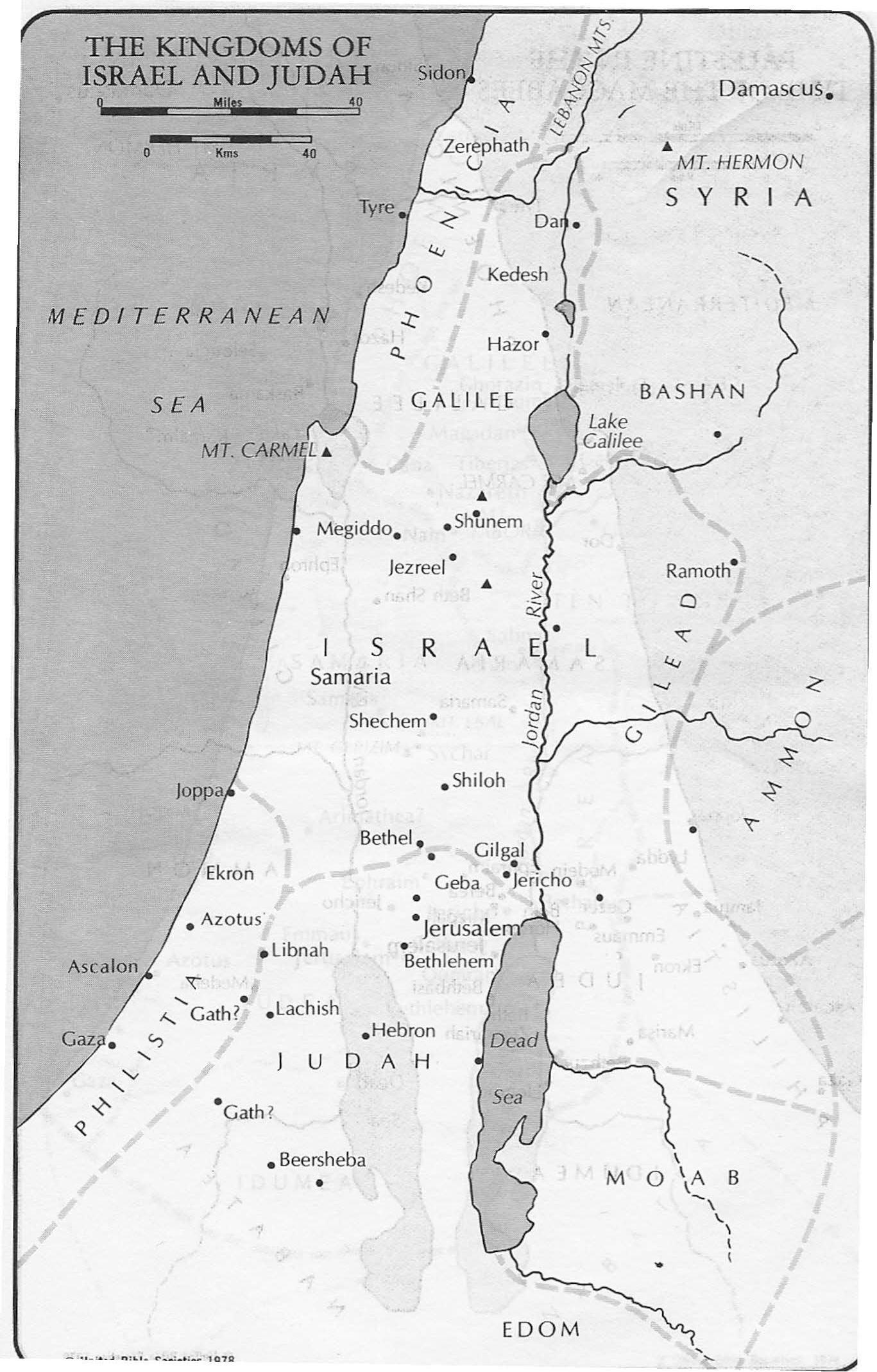 The Kingdoms Of Israel And Judah