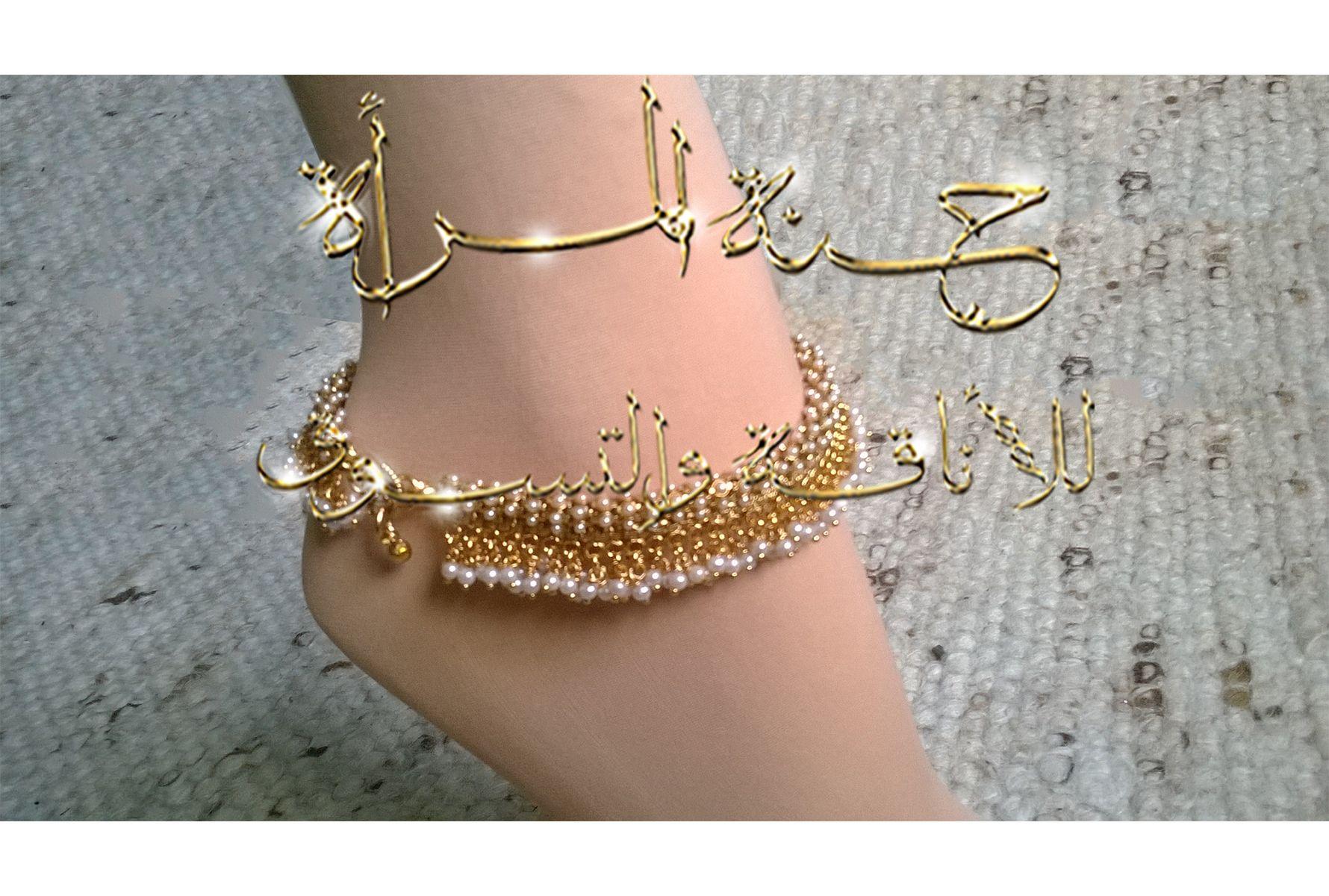 Pin By جنة المرأة للأناقة والتسوق On مجوهرات تقليدية Gold Bracelet Gold Jewelry