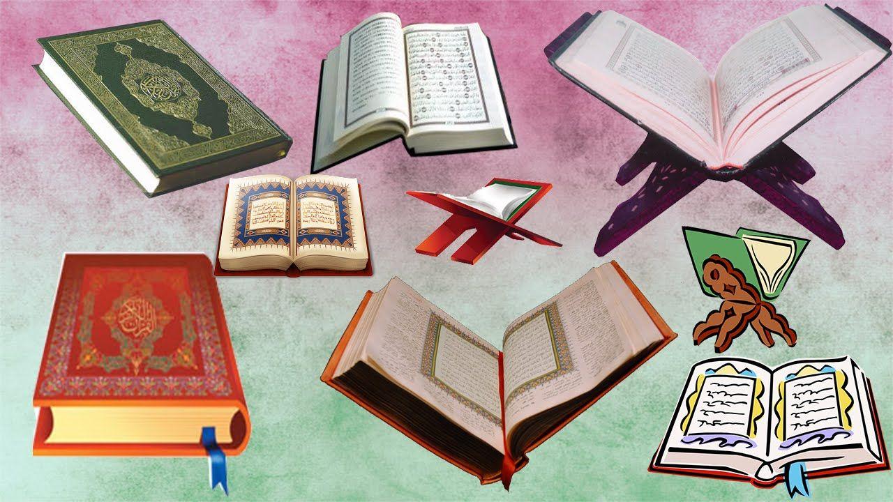 صور مصاحف بجودة عالية صور مصحف لعمل أحلى تصاميم شهر رمضان Ramadan Cards Playing Cards