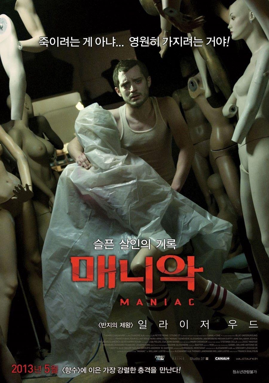 Resultado de imagen para maniac poster
