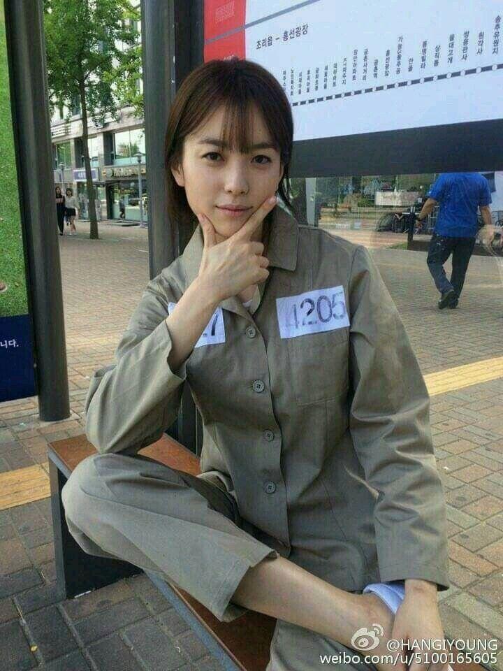 Jeongyeon | Nayeon, Actores coreanos, Actrices