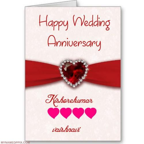 Write His And Her Name On Anniversary Wish Card With Images