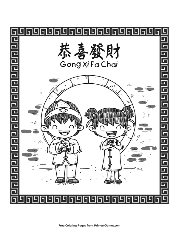 Chinese New Year Coloring Pages eBook: Kids Celebrating Chinese New ...