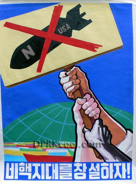 North Korean Propaganda Poster