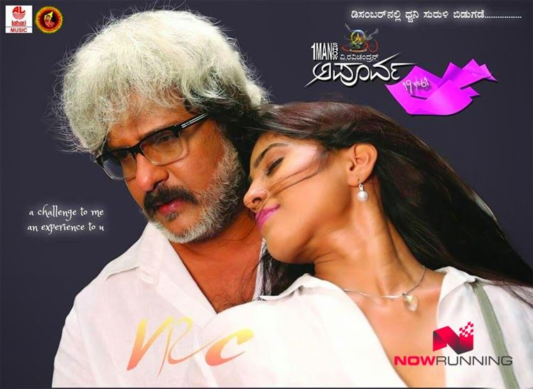 Kannada Wap Mobi Download Music -