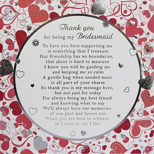 Thanks For Wedding Invitation Quotes: Bridesmaid Card Large - 210mm X 210mm