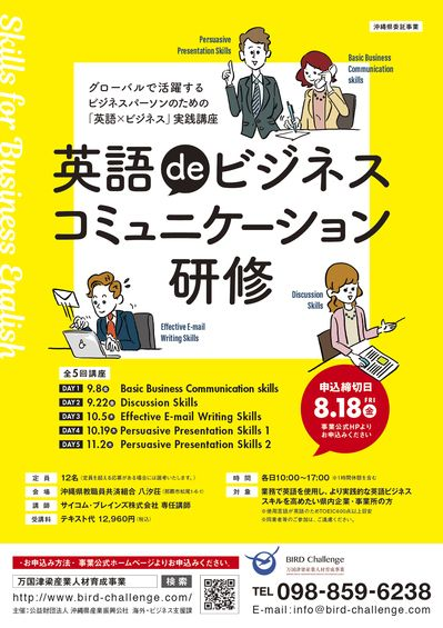 pin by stefan chirila on japanese graphic design flyer design