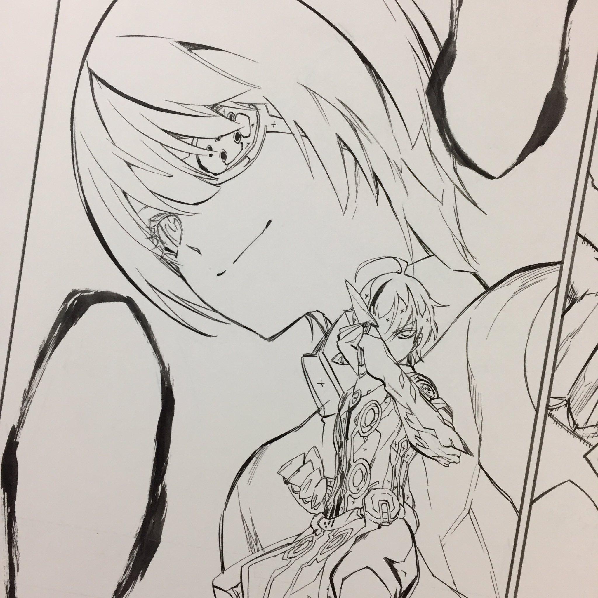 Sousei no Onmyouji Manga Chapter 46 Rokuro & Yuto in