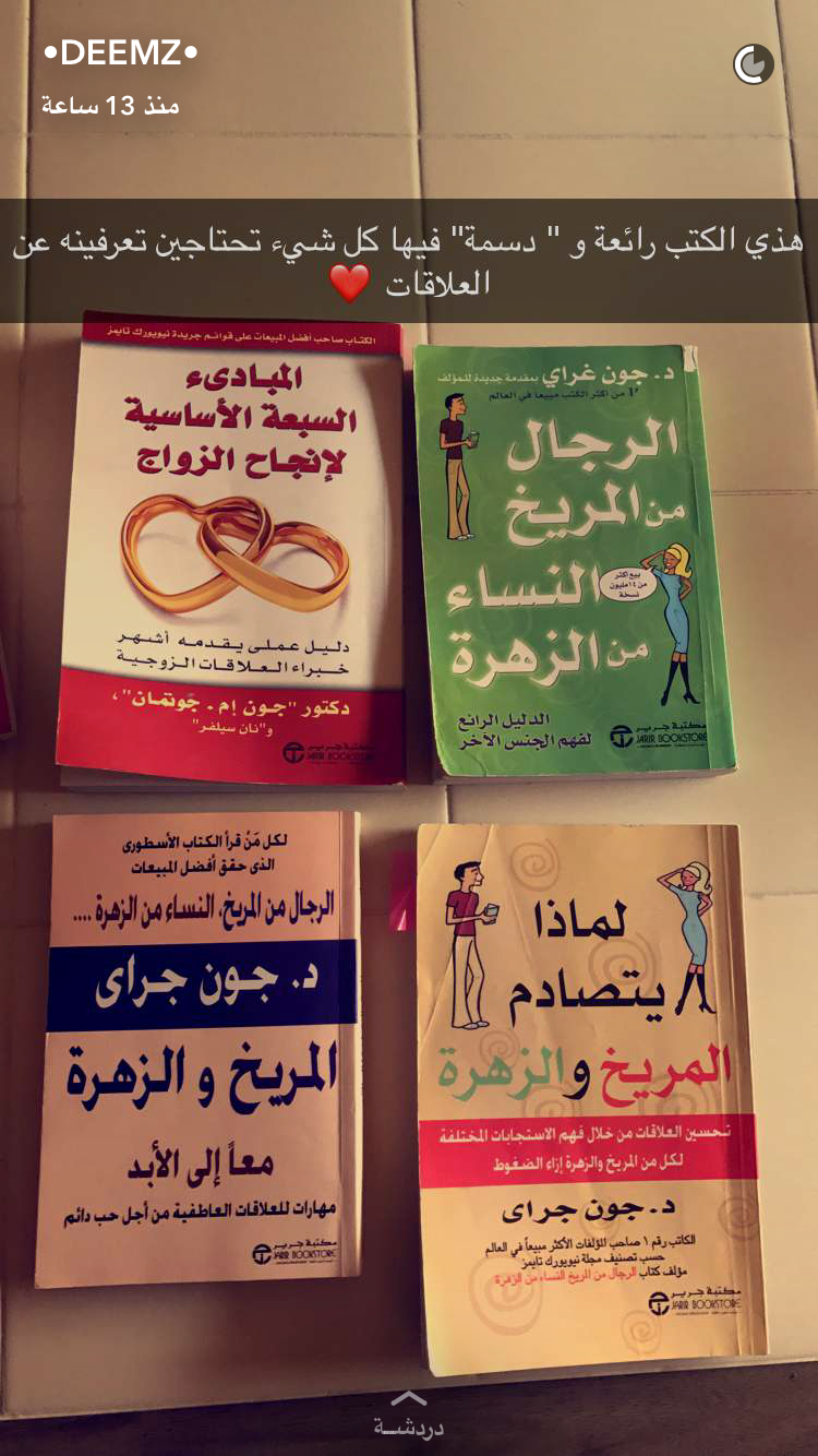 Pin By براءة حروف On كتب Inspirational Books Book Qoutes Pdf Books Reading
