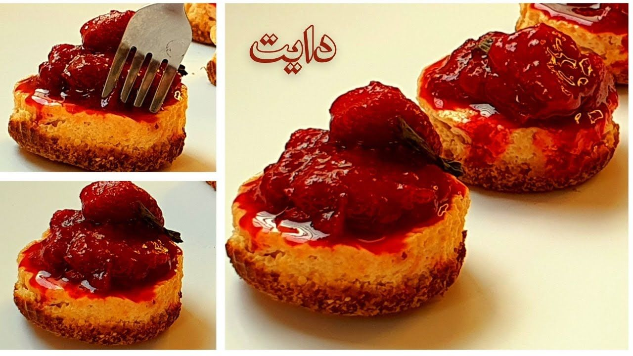 اخف تشيز كيك للدايت بدون دهون مش هتصدق المكونات حلويات رجيم بدون جيلاتين85 سعر Healthy Cheesecake Healthy Dessert Cheesecake Food