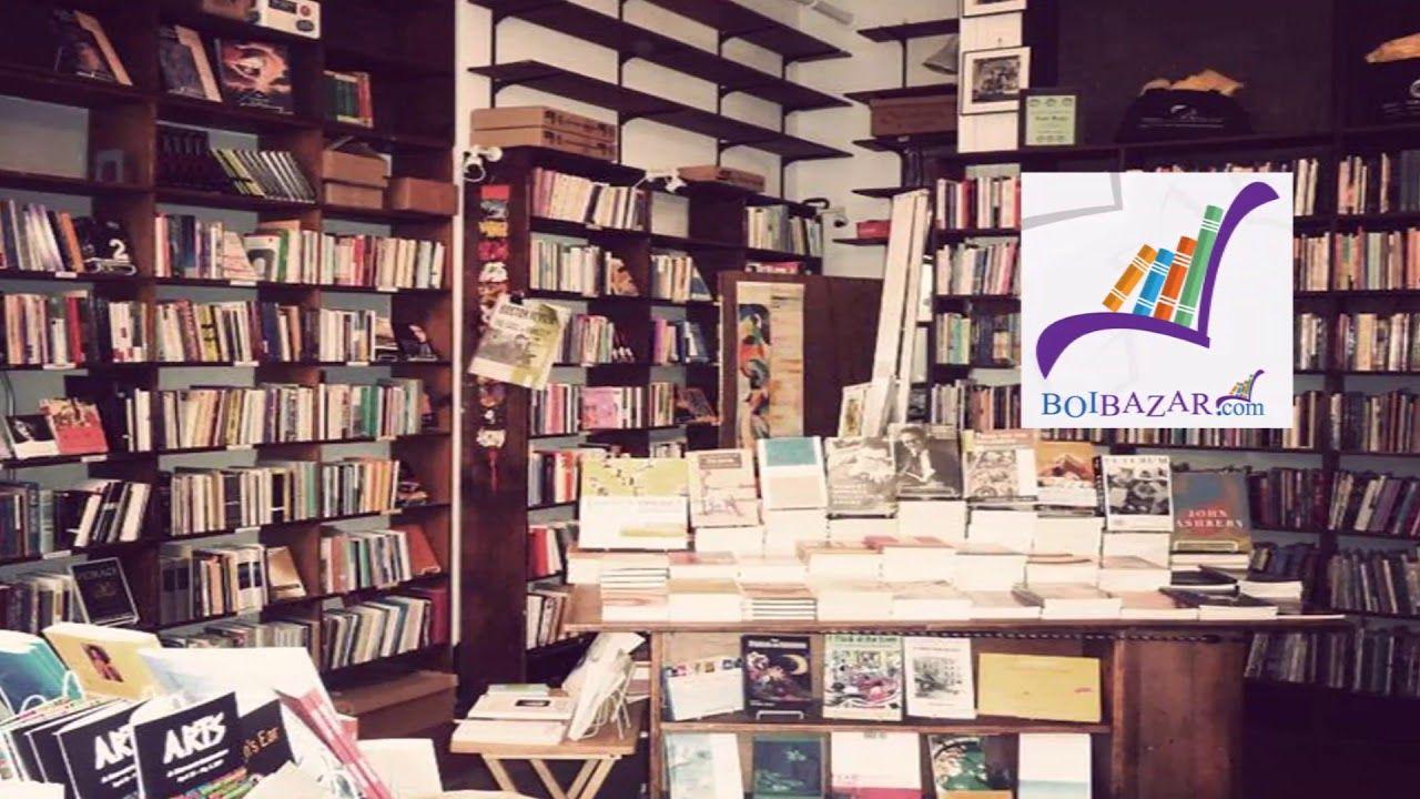Online Book Shop In Bangladesh Books Online Bookshop Online