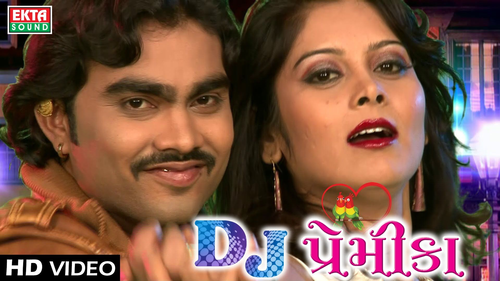 gujarati latest garba song janu tari sogadh che mane rakesh