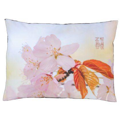 Sakura Japanese Cherry Blossom Pet Bed Zazzle Com Pet Bed Japanese Cherry Blossom Japanese Cherry