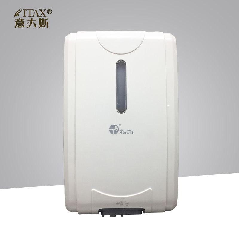 2100ml Itax Automatic Spray Soap Dispenser Sensor Hand Sanitizer