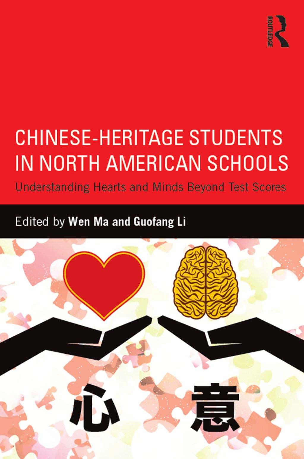 ChineseHeritage Students in North American Schools (eBook
