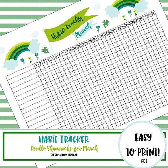 March Habit Tracker Monthly Printable | Free planner pages ...