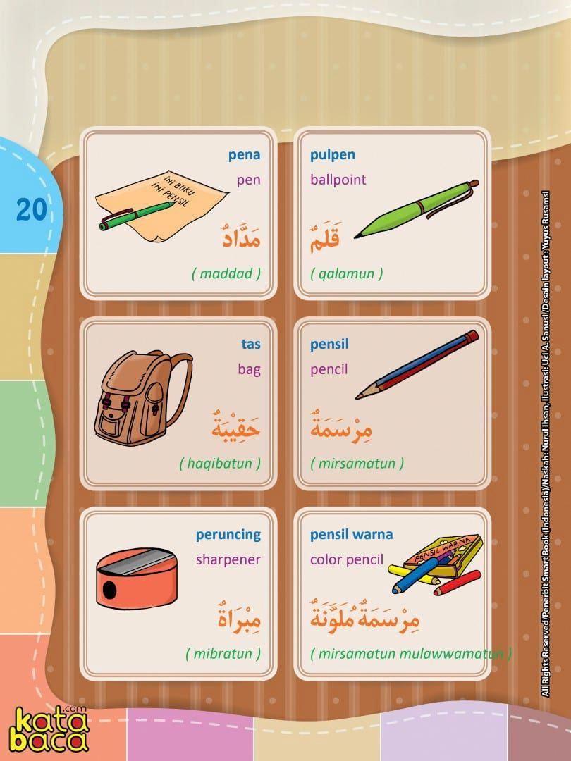 Baca Online Kamus Pintar Bergambar 3 Bahasa Adalah Buku Kamus Bergambar Full Warna Dalam 3 Bahasa Indonesia Inggris Dan Arab Untuk A Bahasa Belajar Kosakata