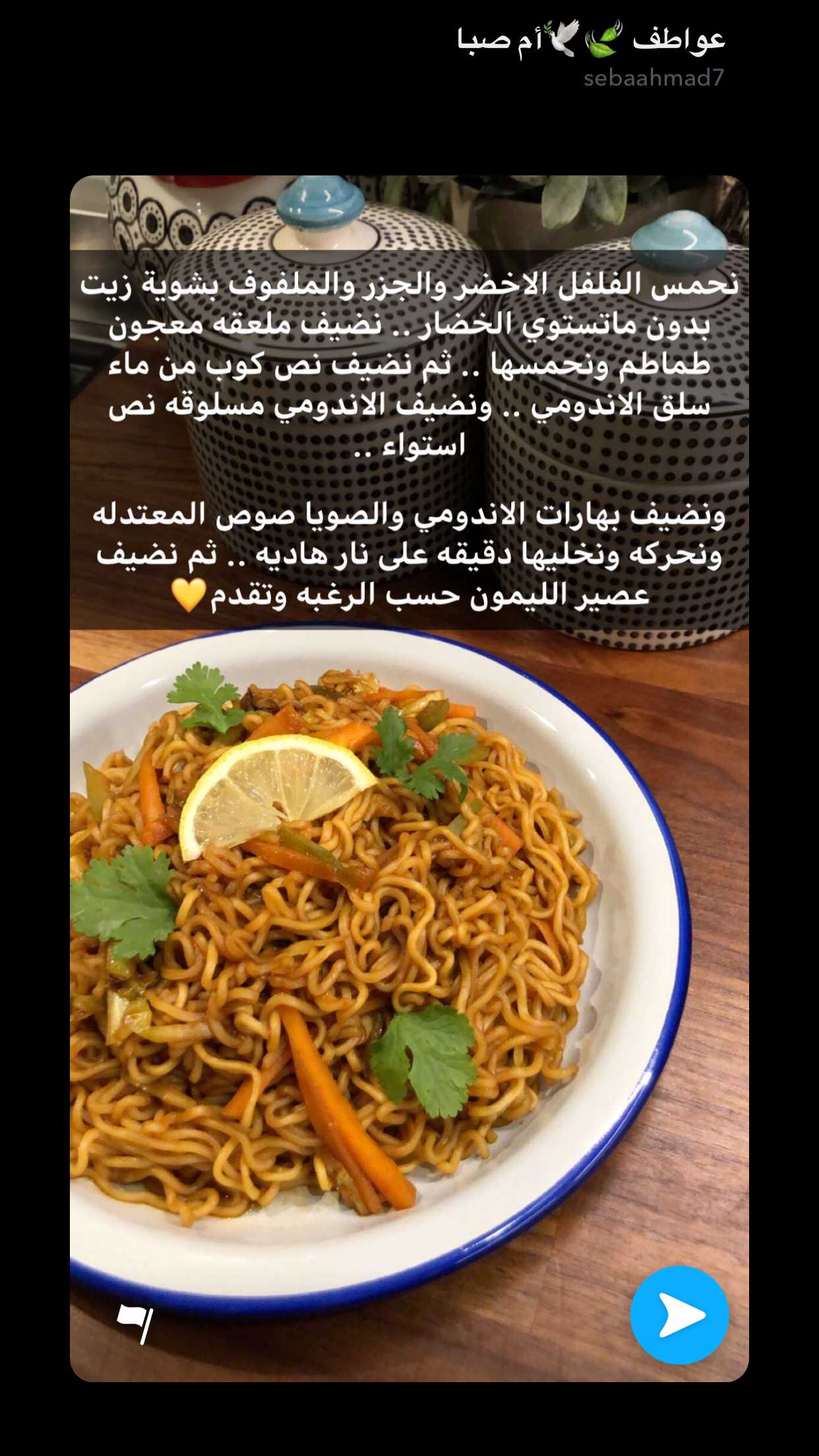 Pin By زينه On مطبخ Cookout Food Food Receipes Health Facts Food