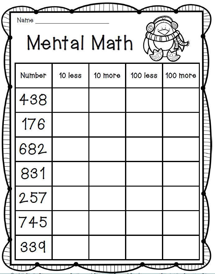 mental math freebie 2nd grade math counting number sense place value math 2nd grade math. Black Bedroom Furniture Sets. Home Design Ideas