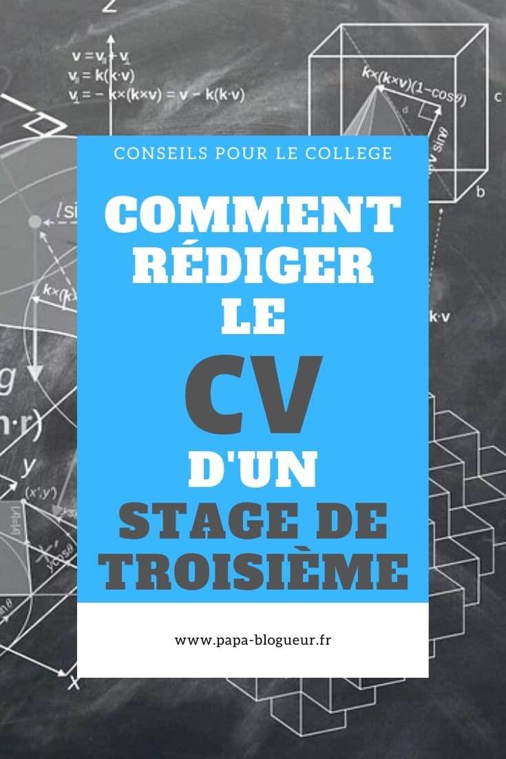 Comment Rediger Son Cv Pour Un Stage De Troisieme Cv Pour Stage Stage Conseils Pour Le College